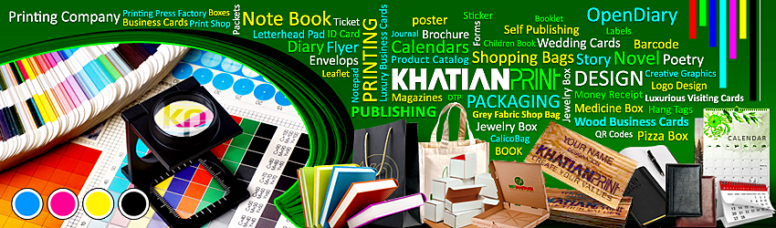 Khatian Print | Printing, Packaging, Publishing